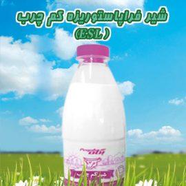 شیر بطری کم چرب